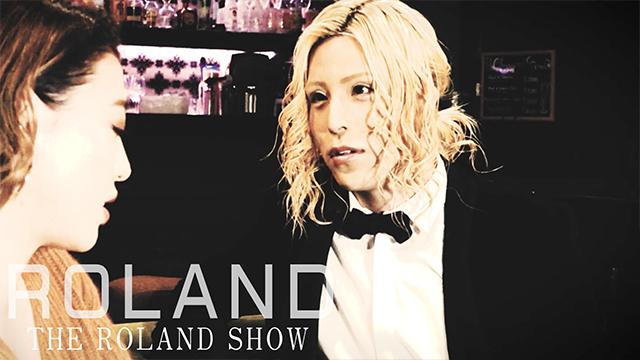 「roland ホスト テレビ」の画像検索結果