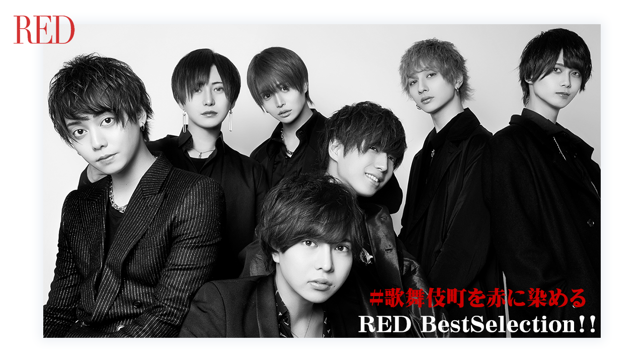 RED BestSelection!!