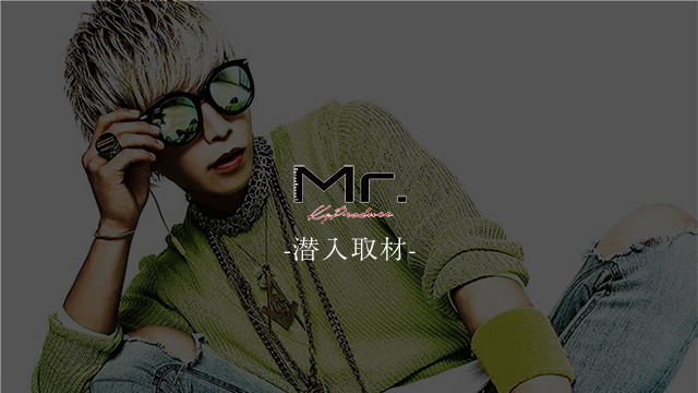 【KG-PRODUCE】Mr.潜入取材