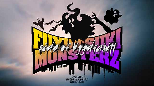 【Yggdrasill】冬月MONSTERZ side of Yggdrasill