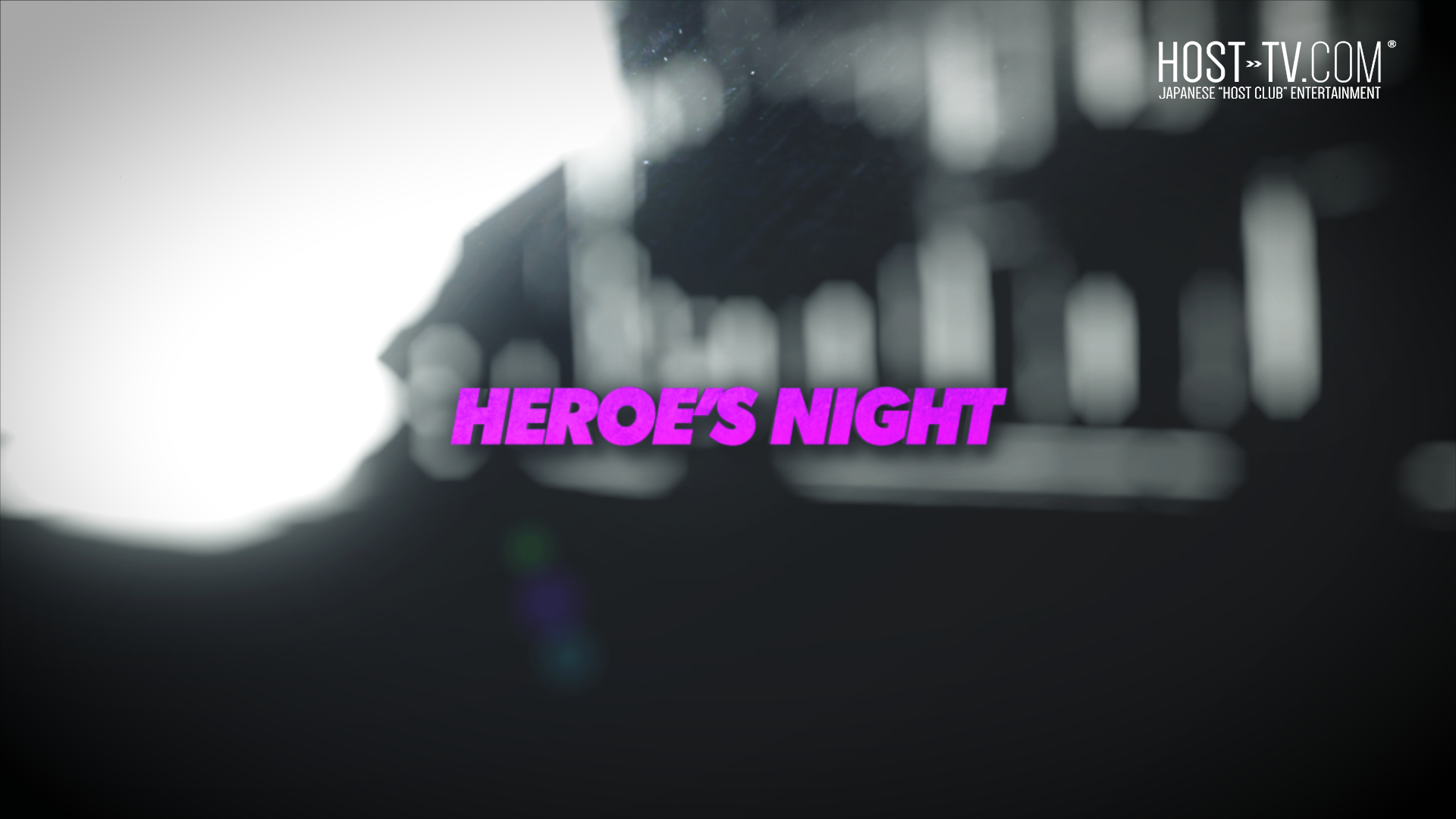 """HEROE'S NIGHT by No.9 ""Vol.1"
