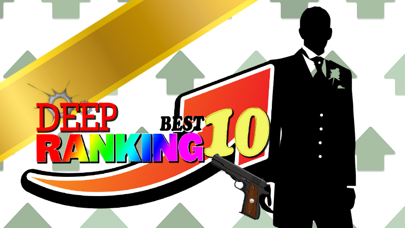 DEEP RANKING BEST10