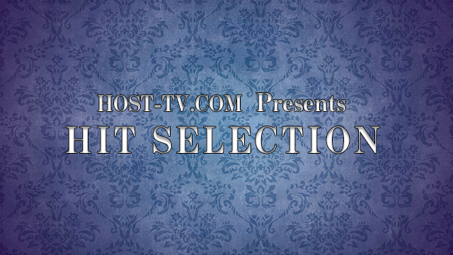【HOST-TV.COM Presents】HIT SELECTION