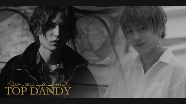 【TOP DANDY】新1,000万対談 TO-Y  / HAKU編  #1