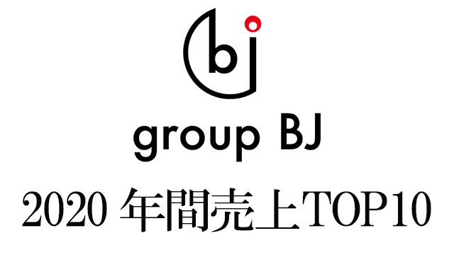 group BJ 2020年度年間ランキング
