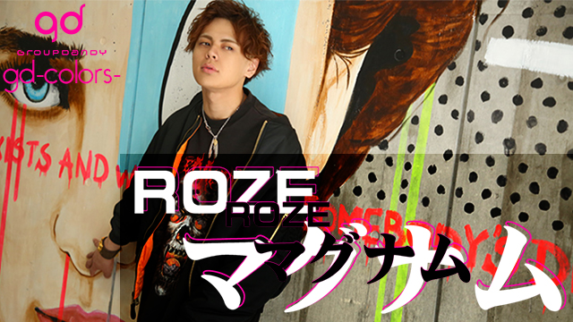 ROZE マグナム【gd-colors-】