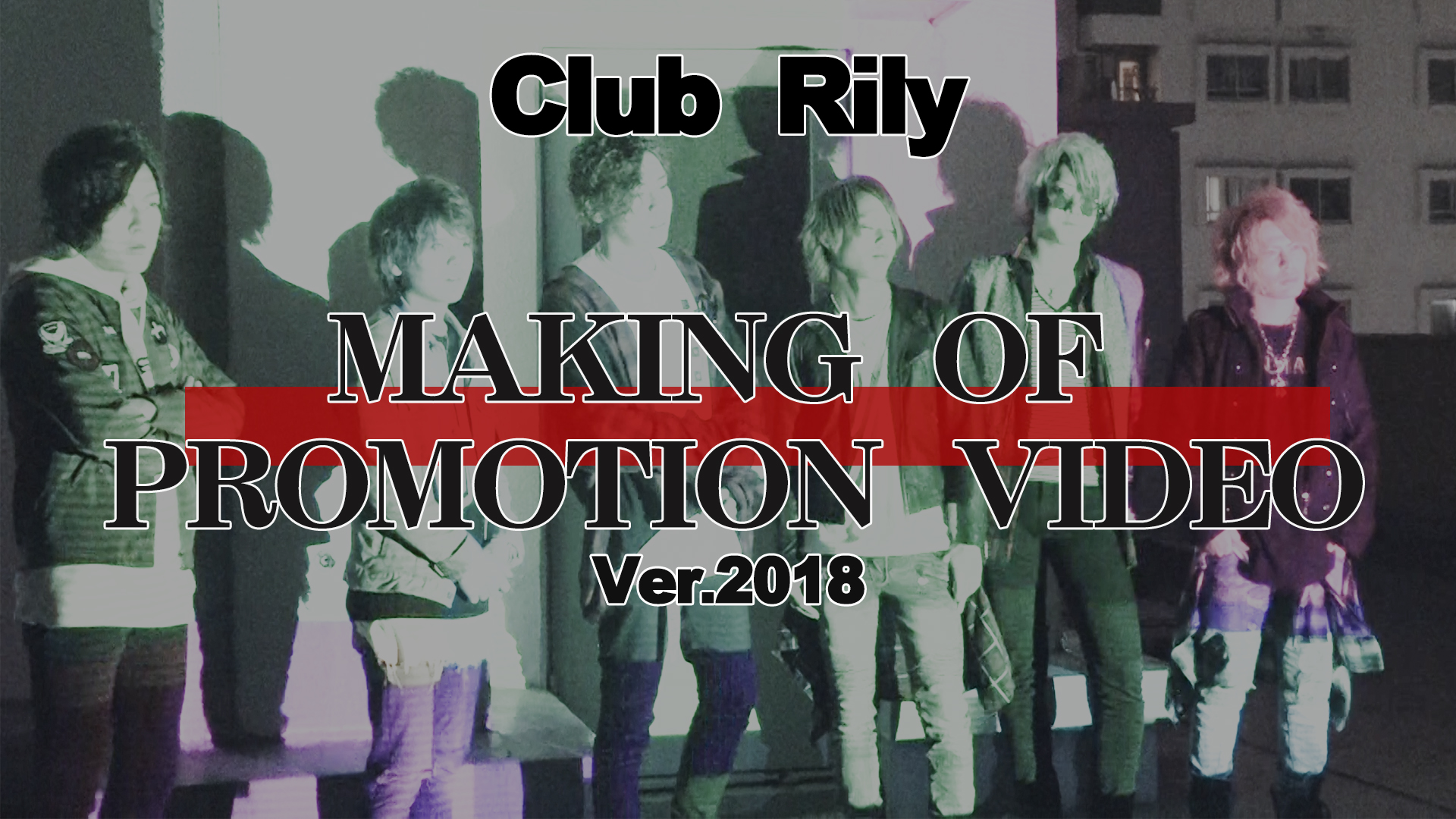 【Club Rily】MAKING OF PROMOTION VIDEO