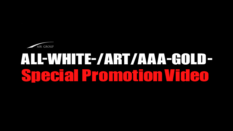 【AIR GROUP】Special Promotion Video 2018