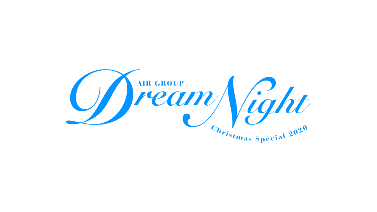 Dream Night2020(火曜日)