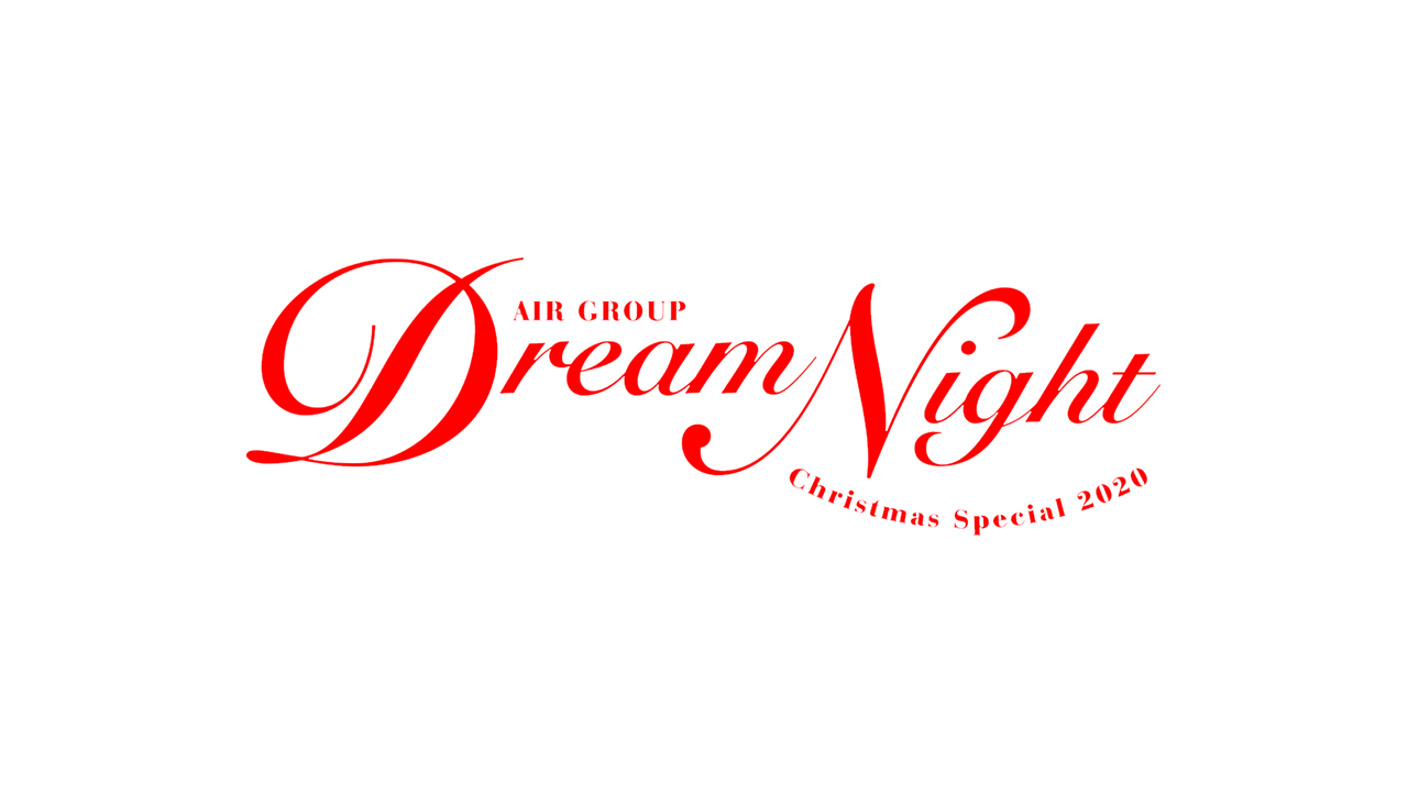 Dream Night2020(日曜日)