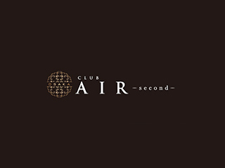 AIR -second-